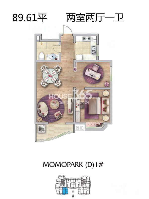 MOMOPARK摩登巴黎2室2厅1卫 89.61㎡
