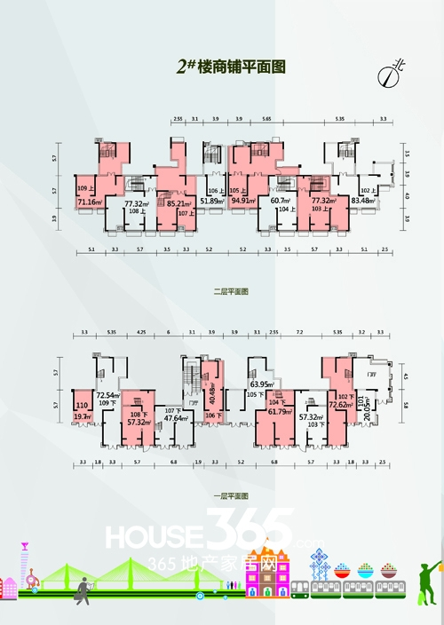 缤购天地1#楼商铺平面图