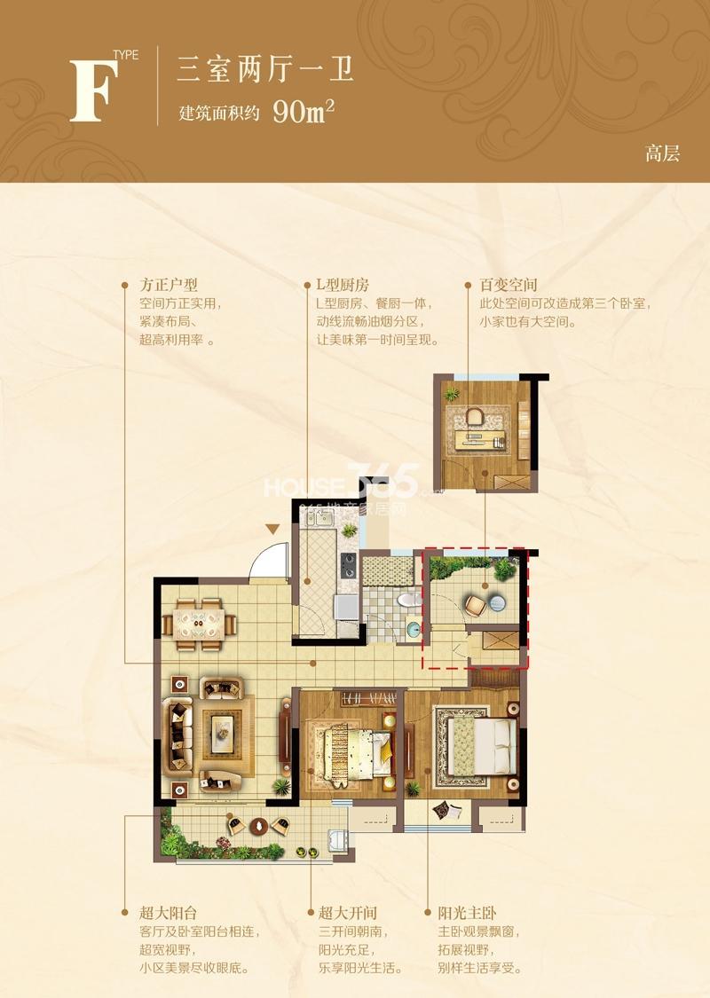 佳兆业君汇上品F户型高层三室两厅一卫90平米