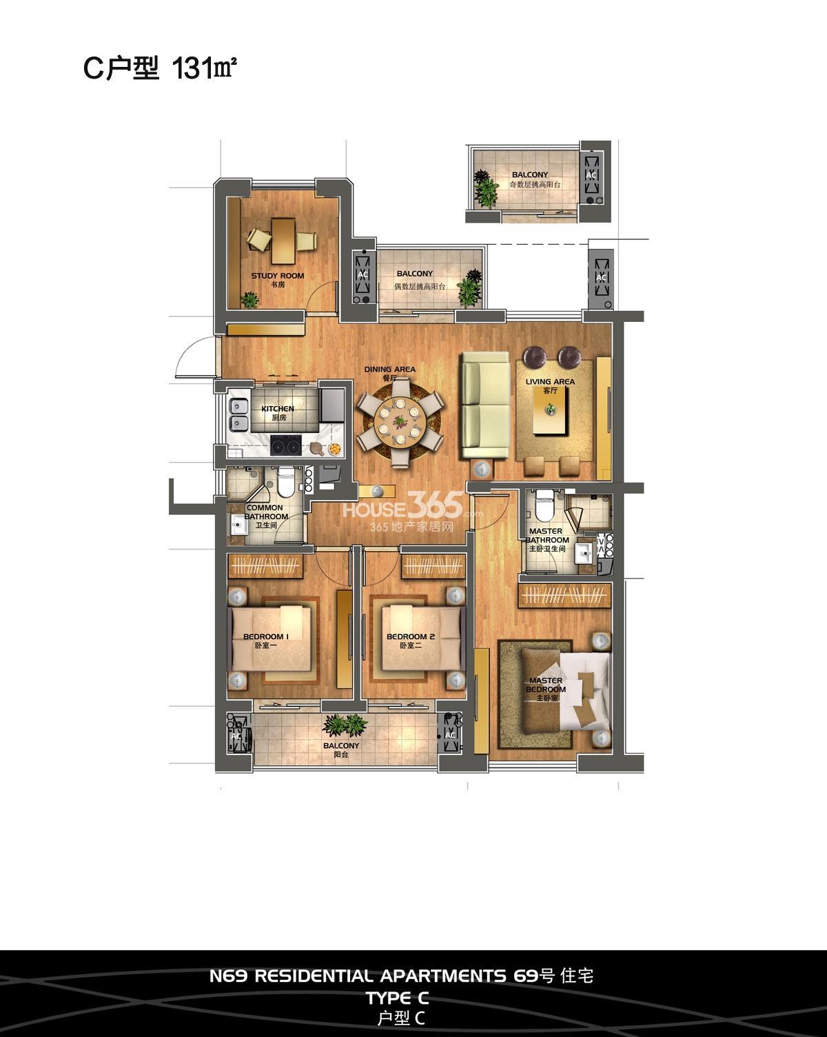 华元欢乐城西区7、8号楼C户型131方户型图