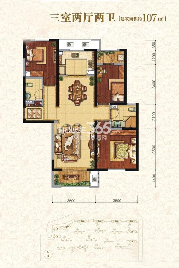 中海凯旋门1-7号楼A2户型三室两厅两卫107㎡