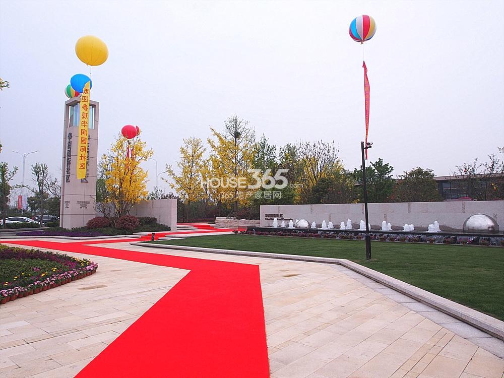华润国际社区售楼处公开现场实景图(4.18)