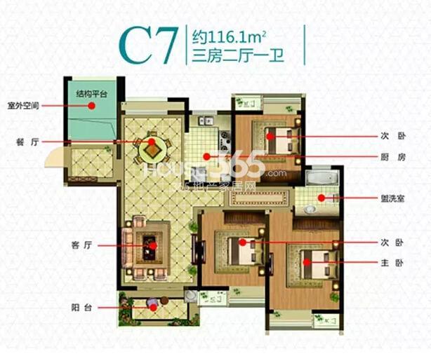 新加坡尚锦城C7户型图