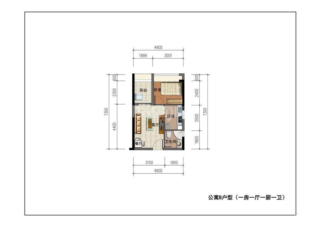 华强城市广场户型图