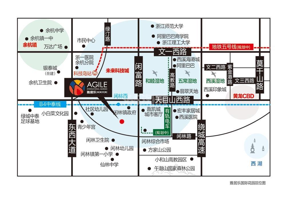 雅居乐国际花园交通图