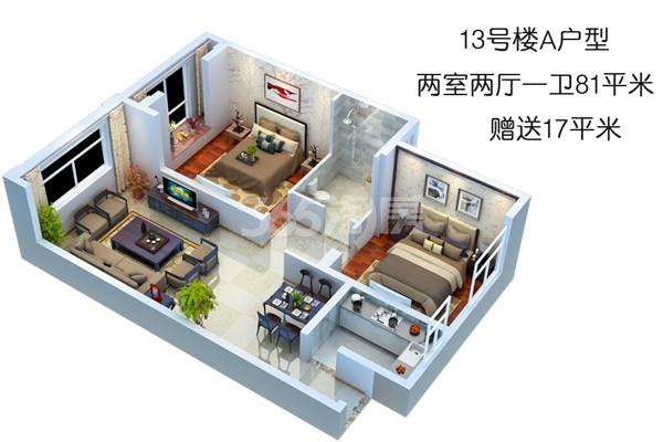 中天锦庭13#楼A户型图
