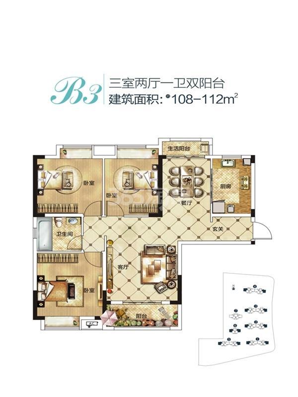 中国核建锦城1-6号楼B3户型3室2厅1卫1厨108㎡
