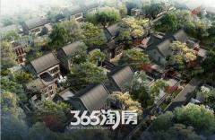 中国院子万振紫蓬湾
