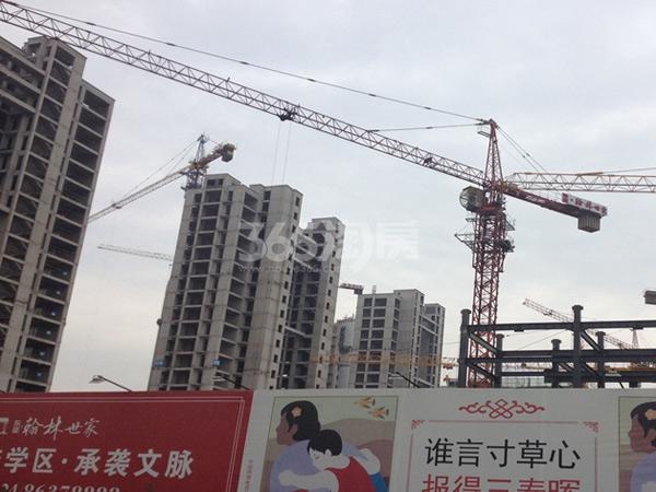 东亚翰林世家实景图(2015.11)