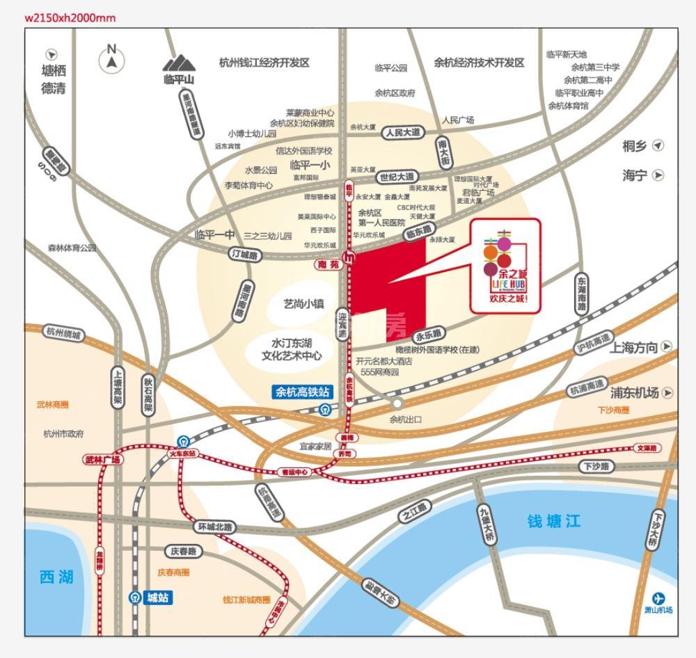 余之城交通图