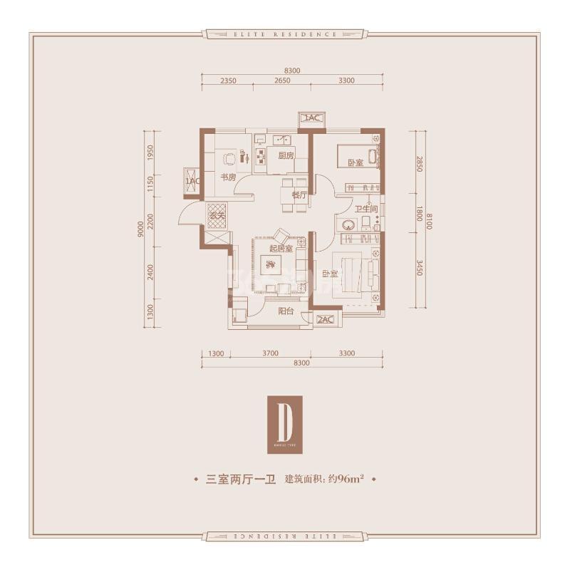 D户型 96㎡ 三室两厅一卫