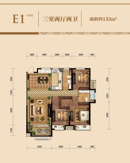 金地悦峰E1户型3室2厅2卫133㎡