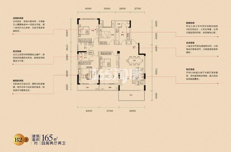 乐富强悦澜湾B2-2户型图165㎡