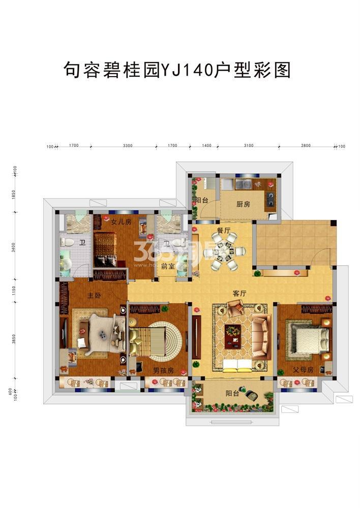碧桂园凤凰城YJ140户型图