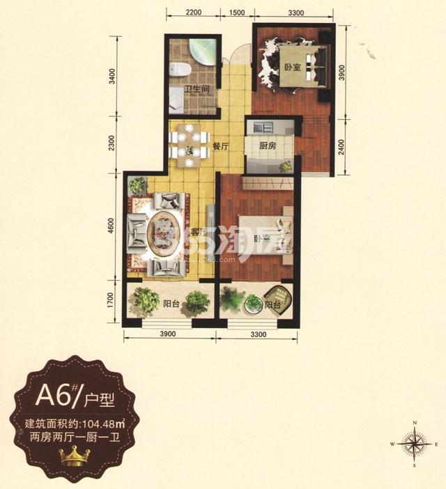 A6#户型 2室2厅1卫 104.46m2