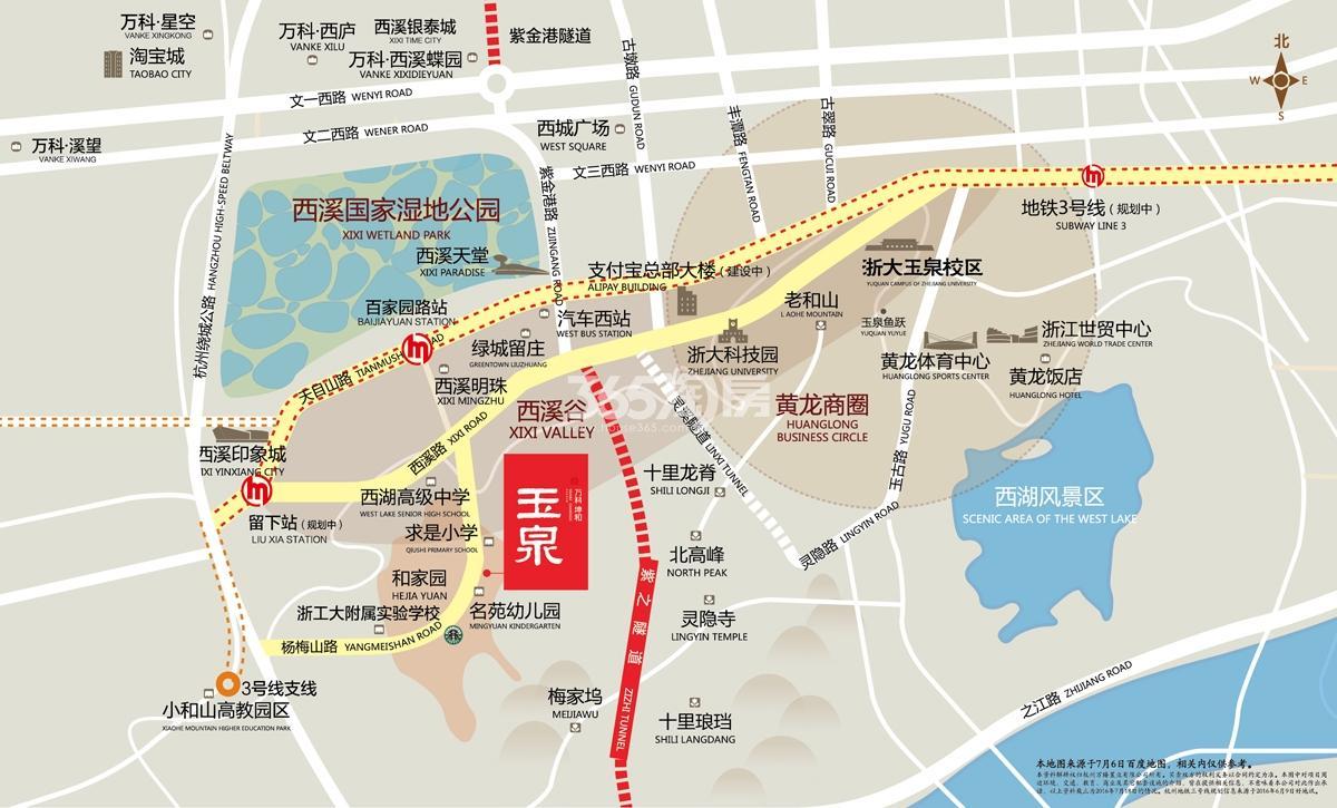 玉泉二期香樟洋房交通图