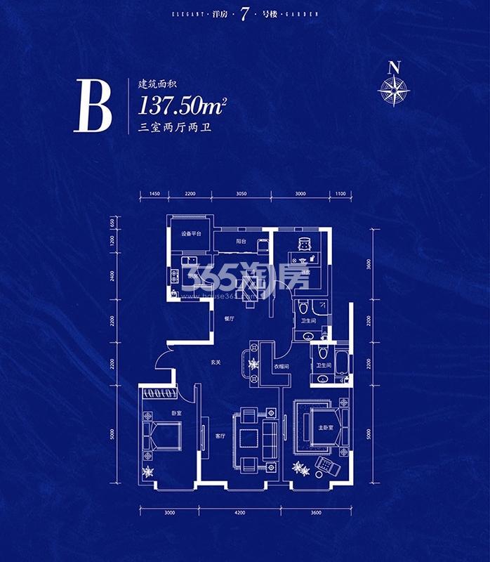 7号楼 B户型 3室2厅2卫 137平米