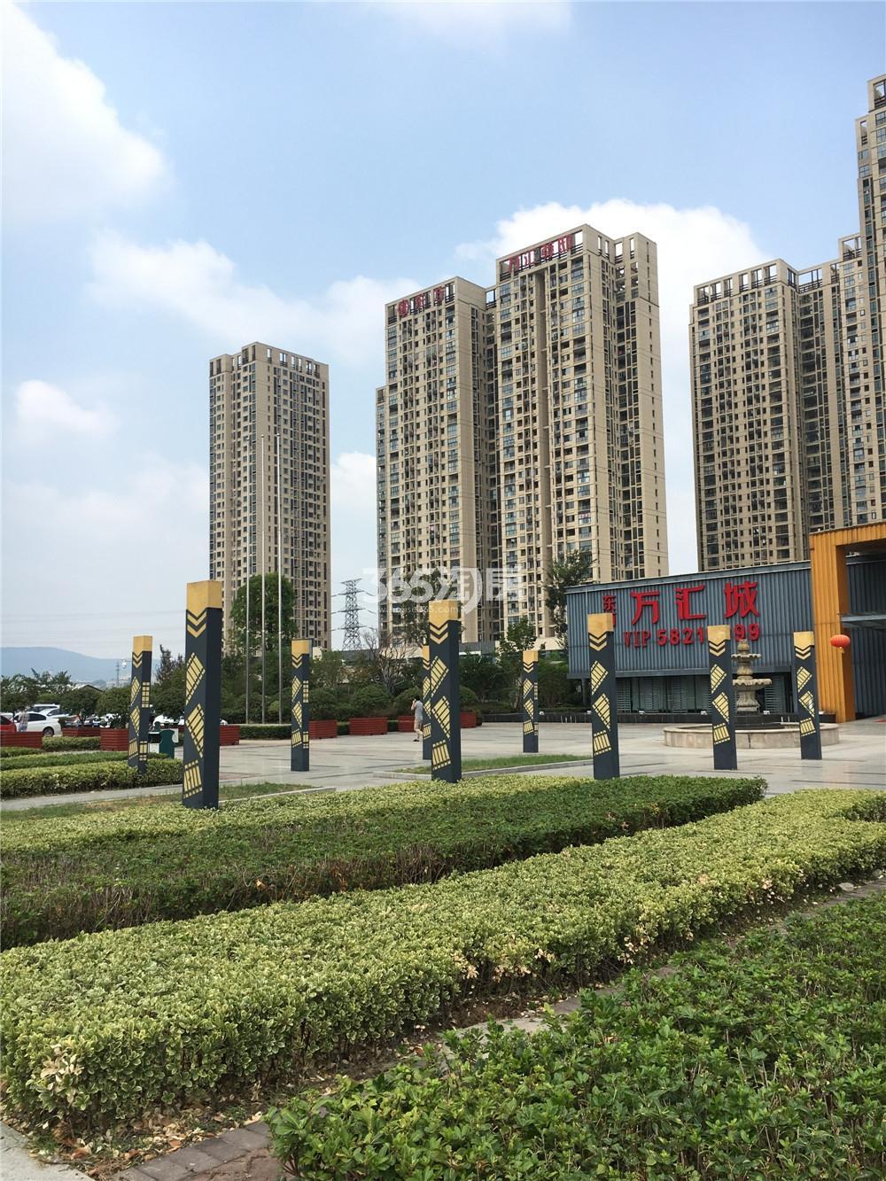 东方万汇城实景图(9.13)