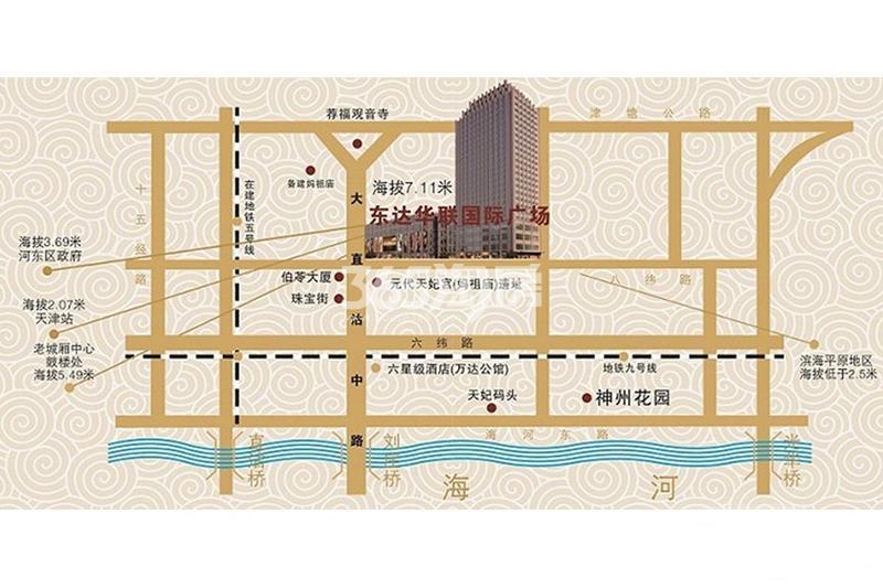 东达华联国际广场交通图