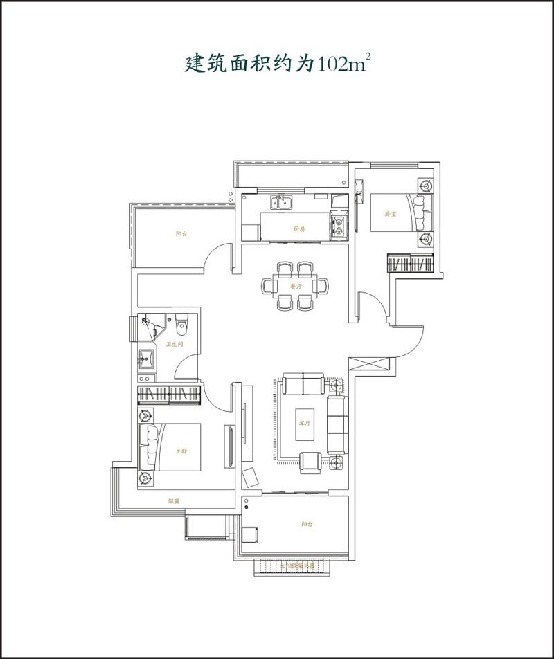 华地森林语E2+2户型图102㎡