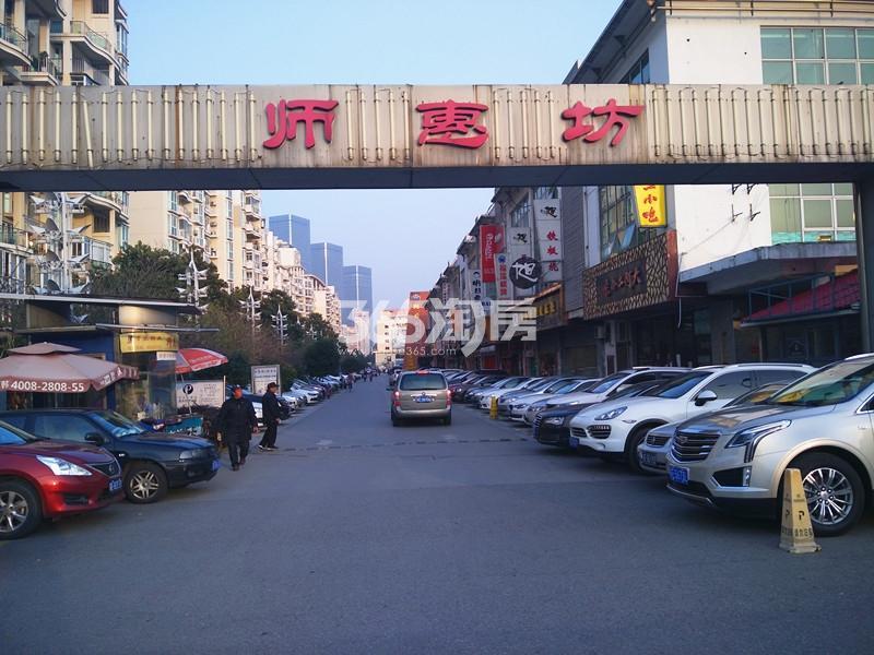 东方之门配套  师惠坊商业街