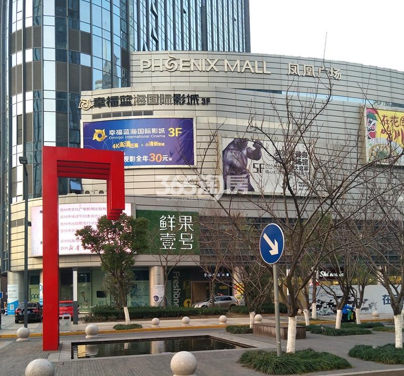 东方之门配套  凤凰文化广场