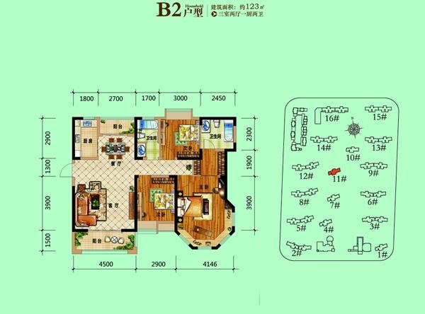 龙凤佳苑123平B2户型