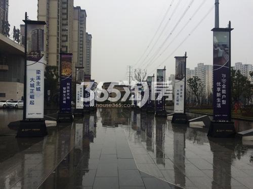 启迪协信无锡科技城销售中心实景图(2017.02)