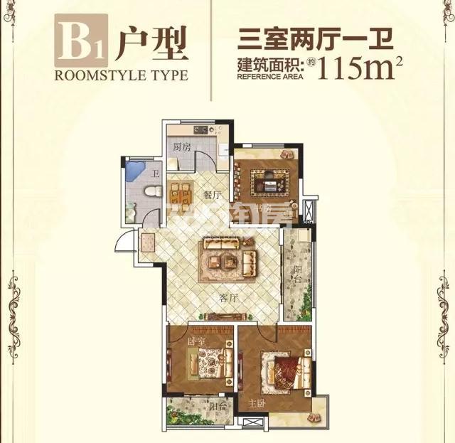 东方蓝海4#B1户型