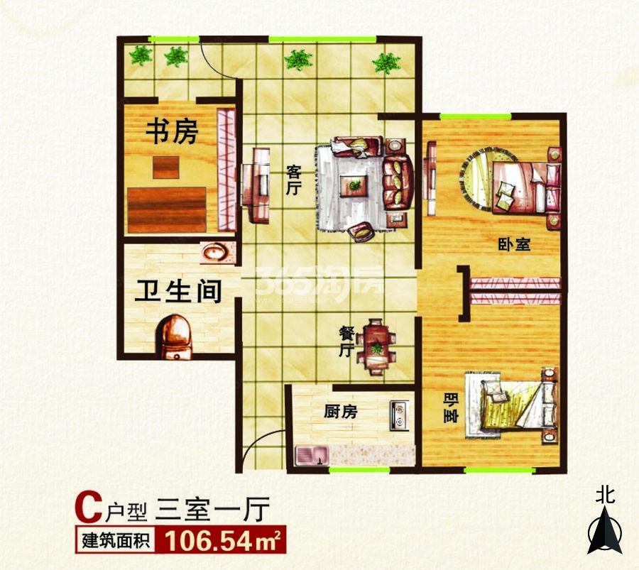 三室两厅一卫106.54平方米