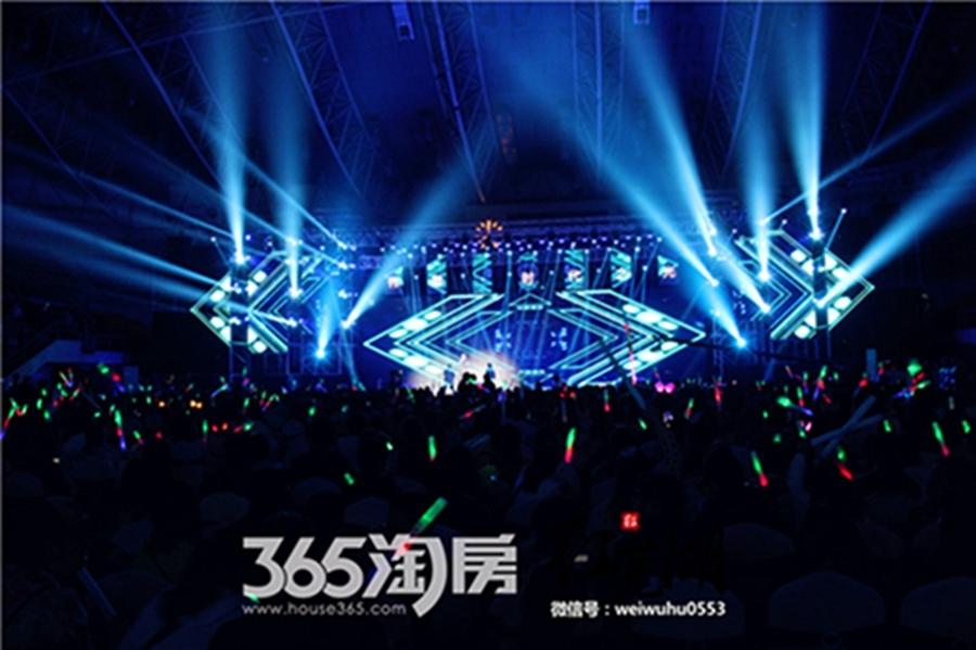 李宗盛助阵伟星时代之光群星演唱会