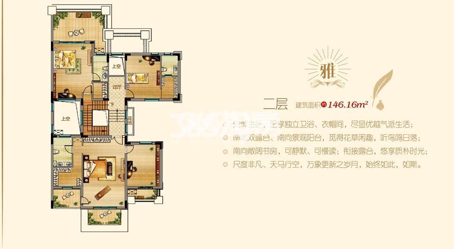 凤鸣湖公寓双拼Ⅰ户型图-二层