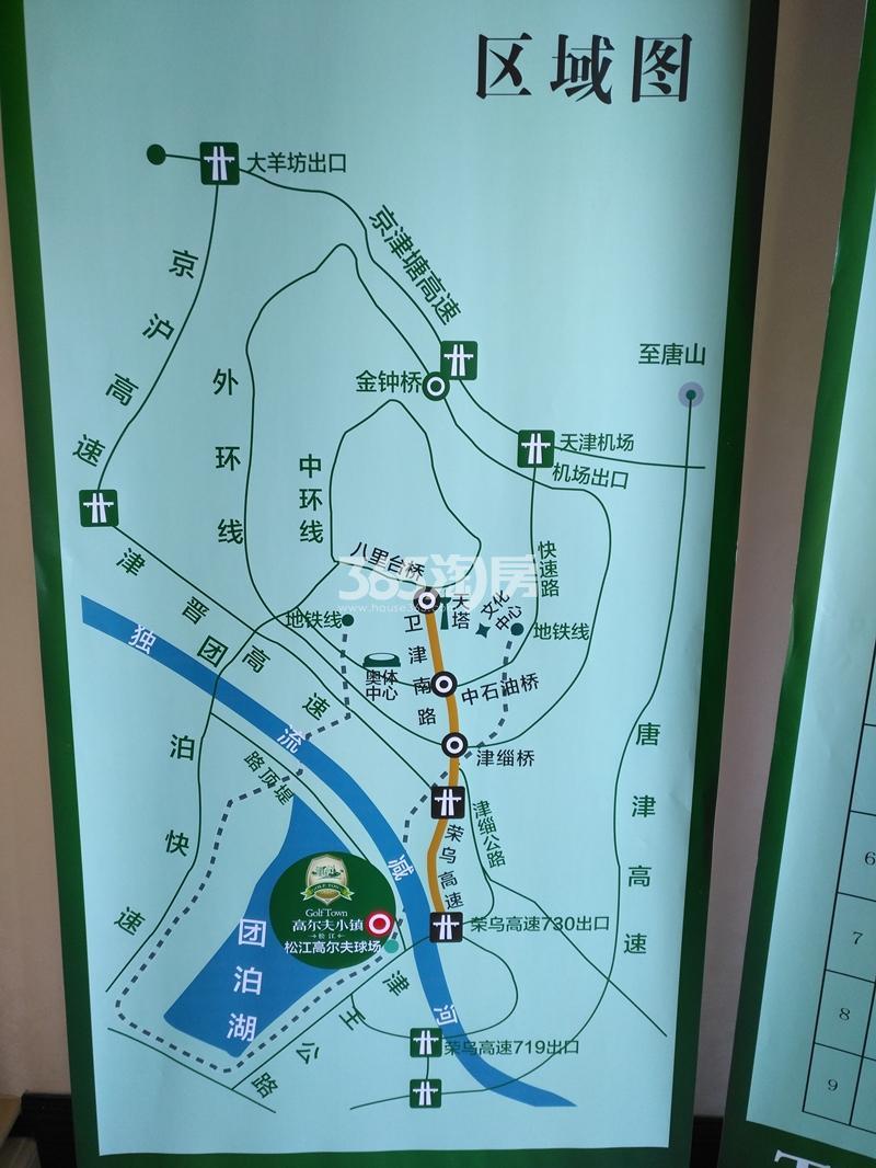松江高尔夫小镇交通图