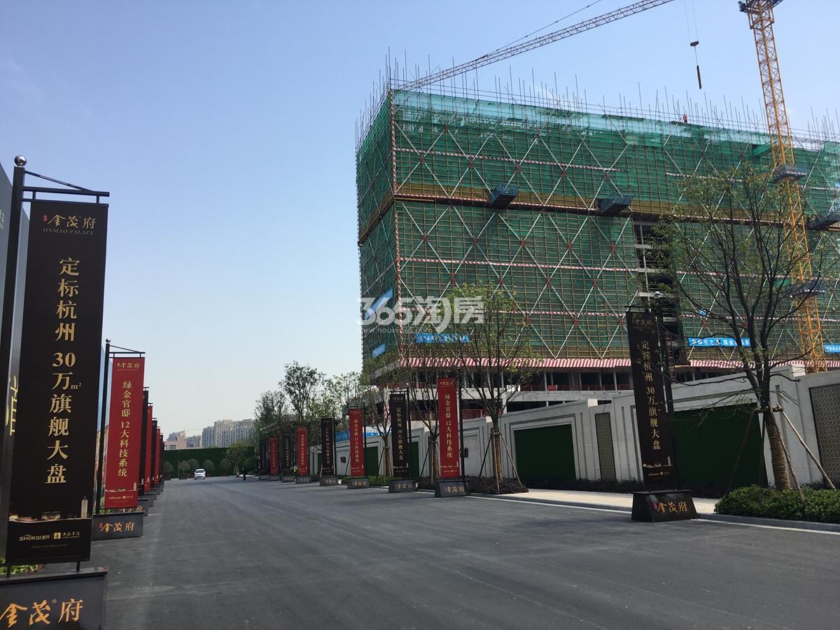 2017年5月底首开杭州金茂府售楼处及1号楼