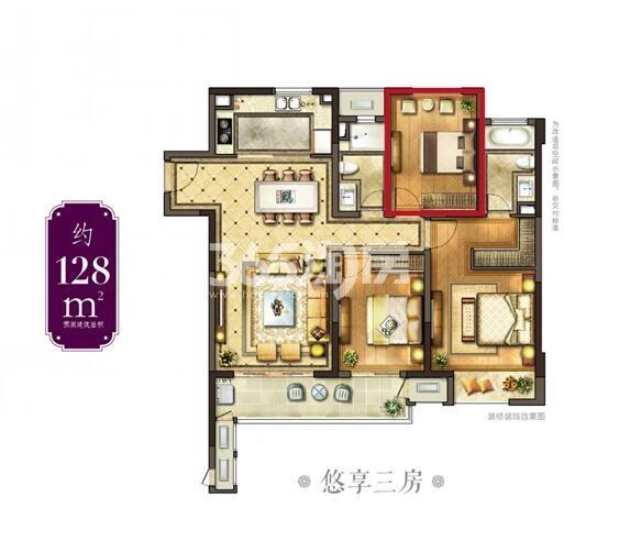 九龙仓碧玺高层128平户型图