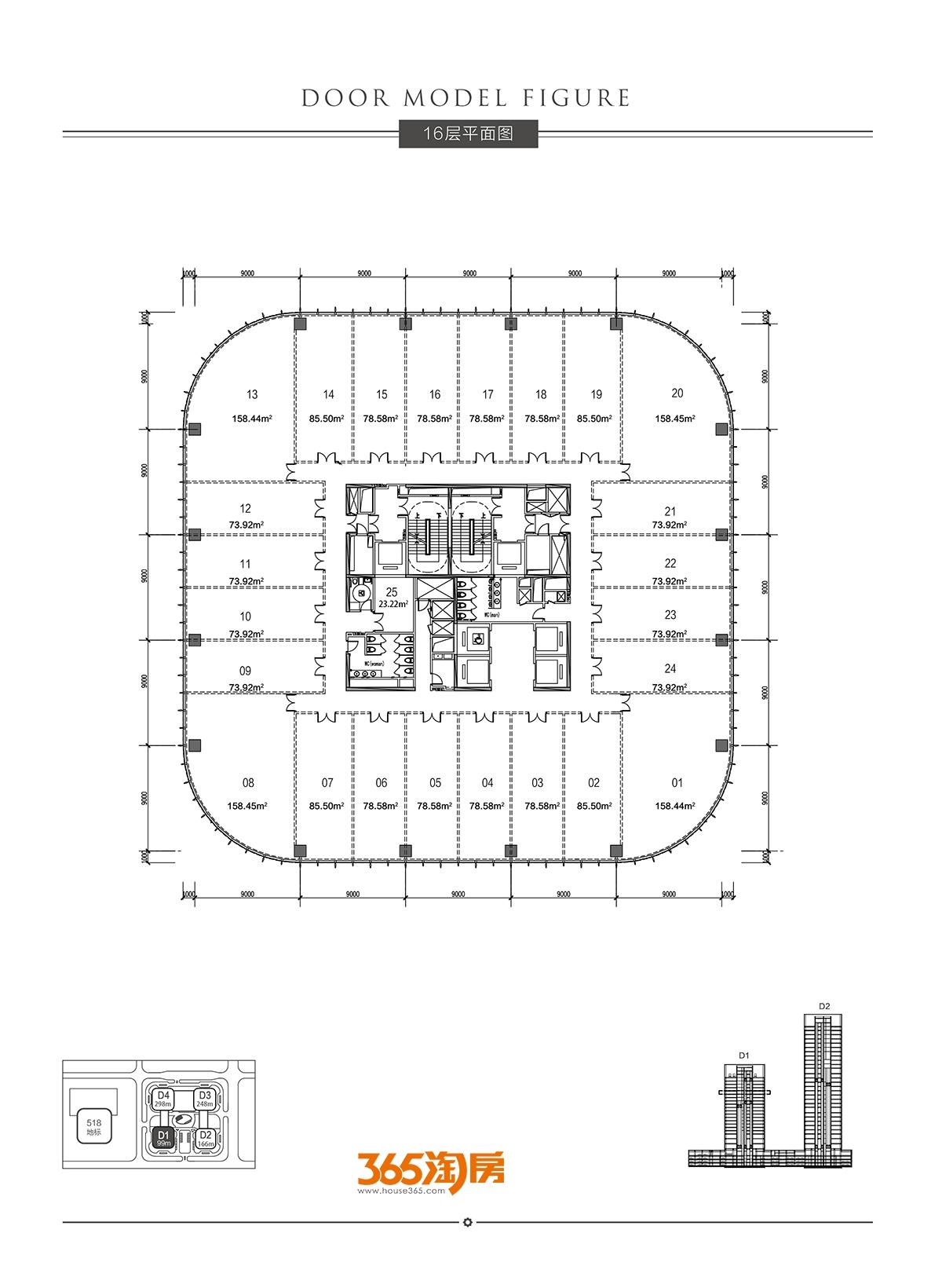 恒大中心湾之星写字楼16层楼层图