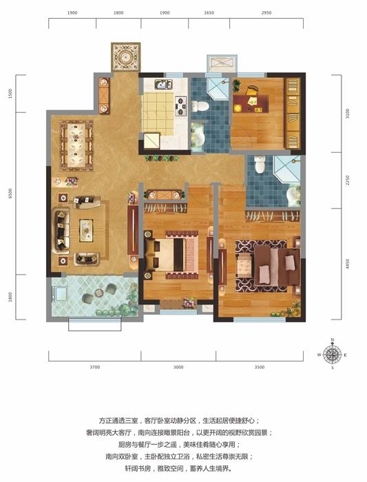 中建昆明澜庭二期三室两厅两卫一厨110平