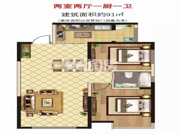 荣华碧水蓝庭两室两厅一厨一卫91平方米户型