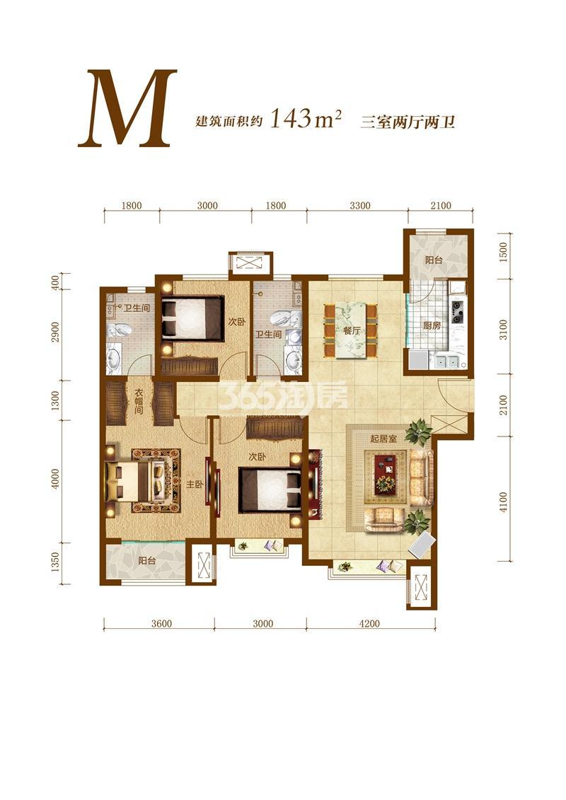 M户型 143平米三室两厅两卫