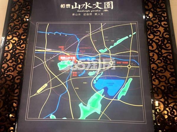 恒泰山水文园项目售楼处内区位示意实景(9.1)