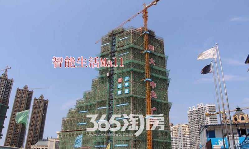 金科海昱东方生活Mall工程进度图(2017.9.4)