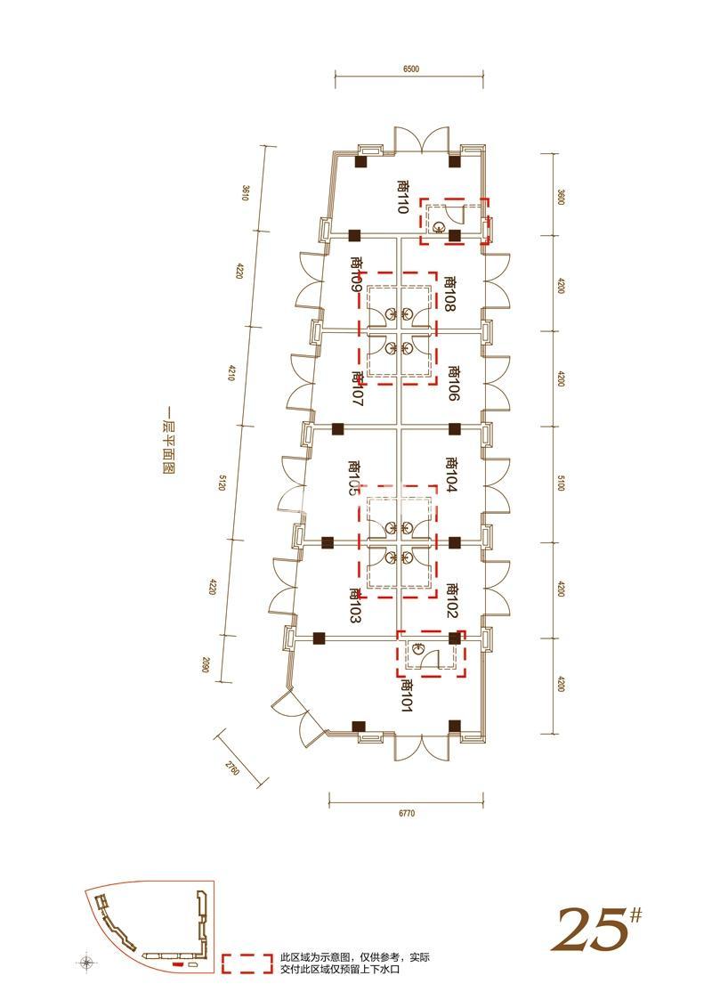 华邦观筑里25#楼一层商铺平面图A4-05户型