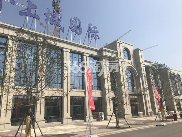 港利上城国际售楼处实景图(9.15)