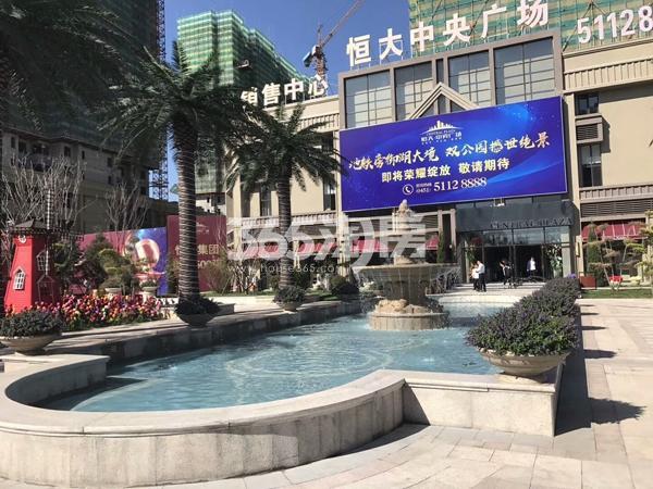 哈尔滨恒大中央广场实景图