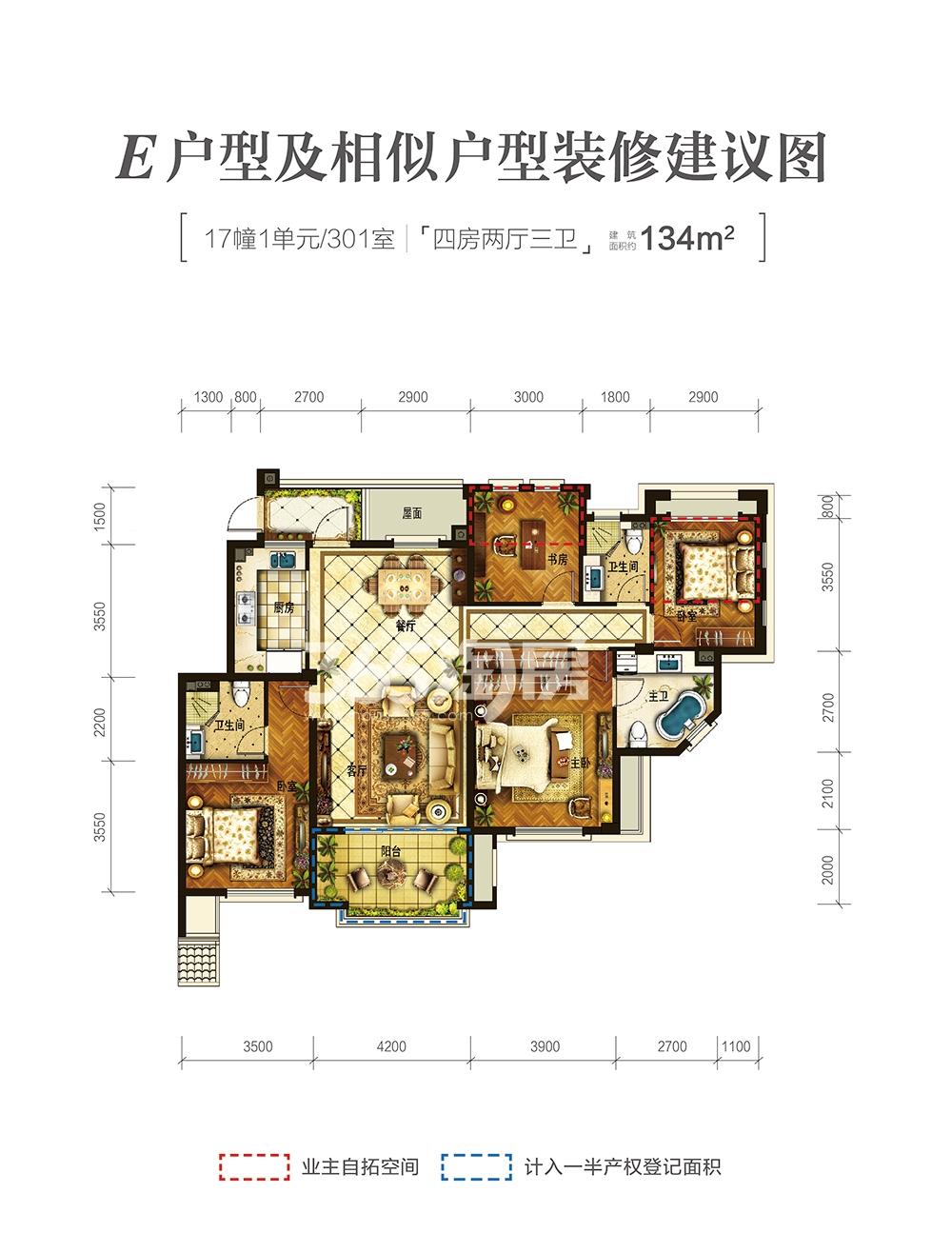 中国铁建西湖国际城洋房E户型134方