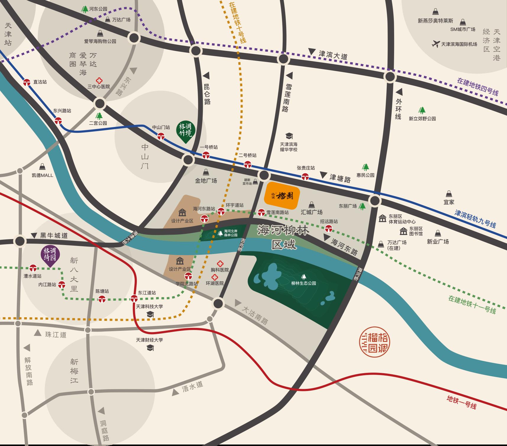 格调榴园交通图
