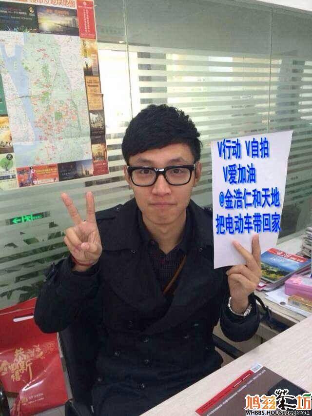 芜湖生活频道主持人参与