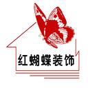 【红蝴蝶装饰】超详细超实用的木质地台-榻榻米制作全过程